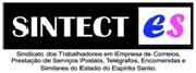 Sindicato Trab. Empresa Correios, Prest Serv Postais, Telegráficos e Encomendas e Similares do ES