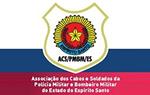 Associação de Cabos e Soldado da PM e BM do ES
